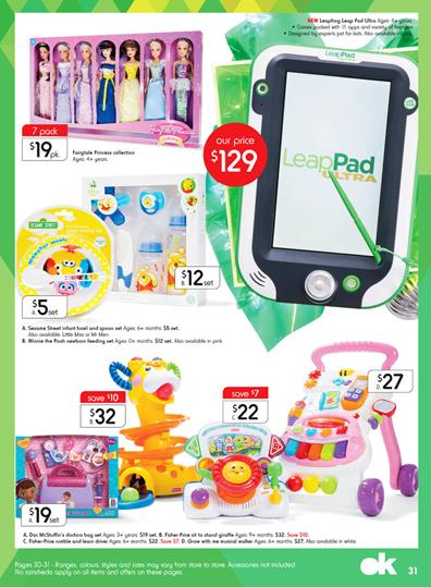 Kmart Catalogue Christmas Gift Deals