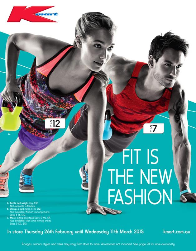 Kmart Fitness And Sports Supplies February 2015