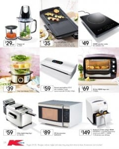 Kitchens Supplies By Kmart