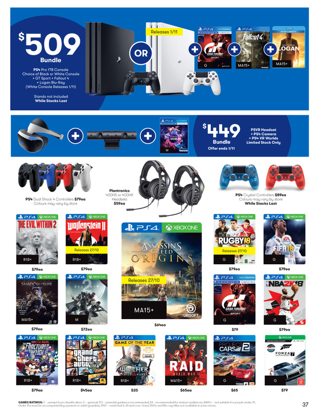 big w catalogue 26 october 2017