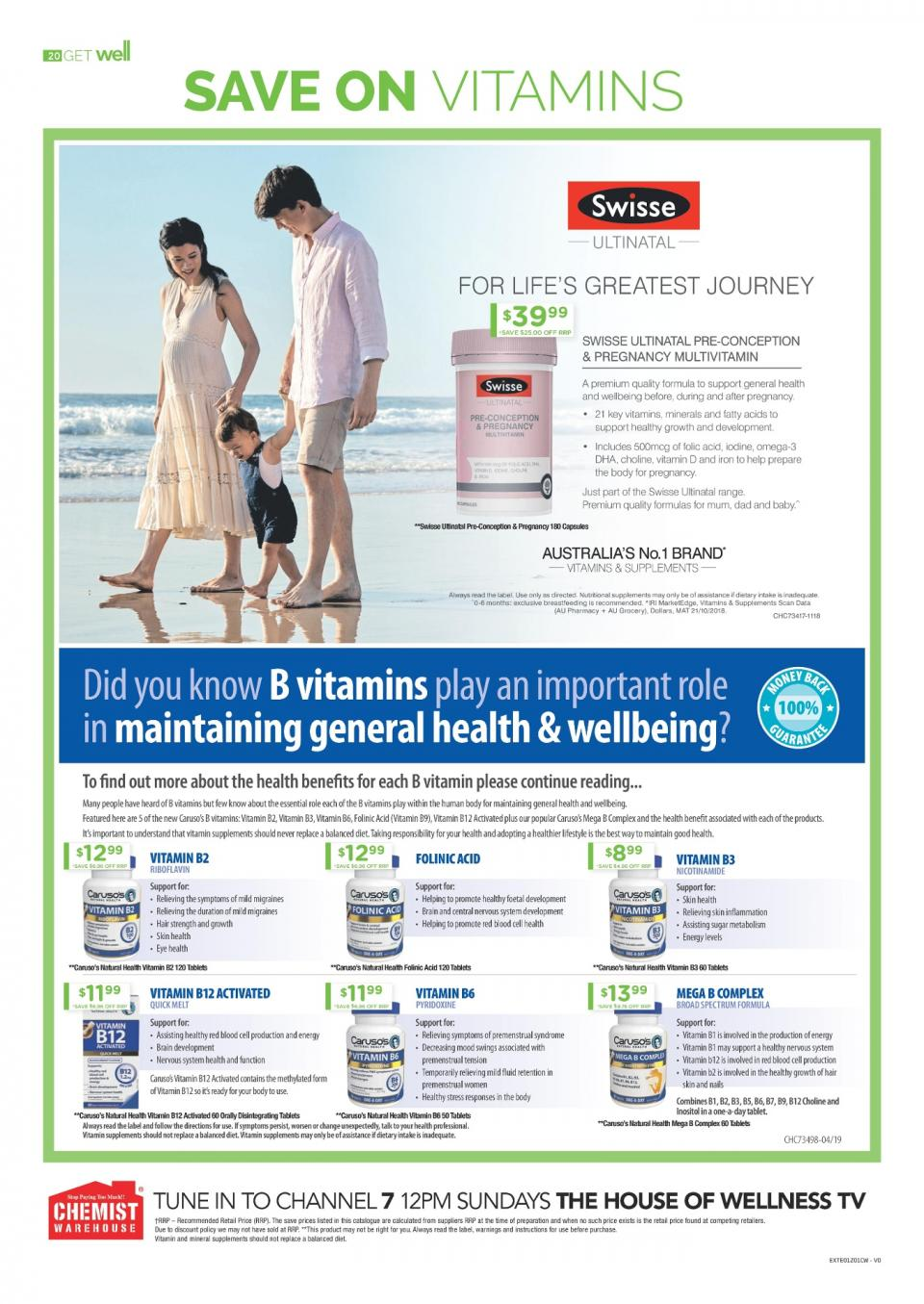 wellness catalogue 5 18 jul 2019 chemist warehouse