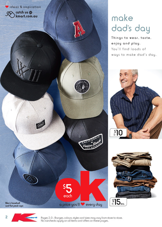 kmart catalogue fathers day 24 august 2017