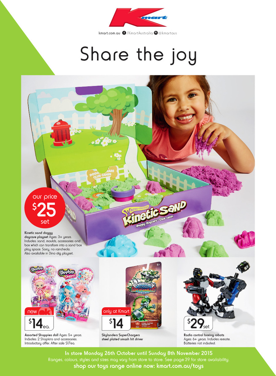 kmart catalogue toy sale 26 oct