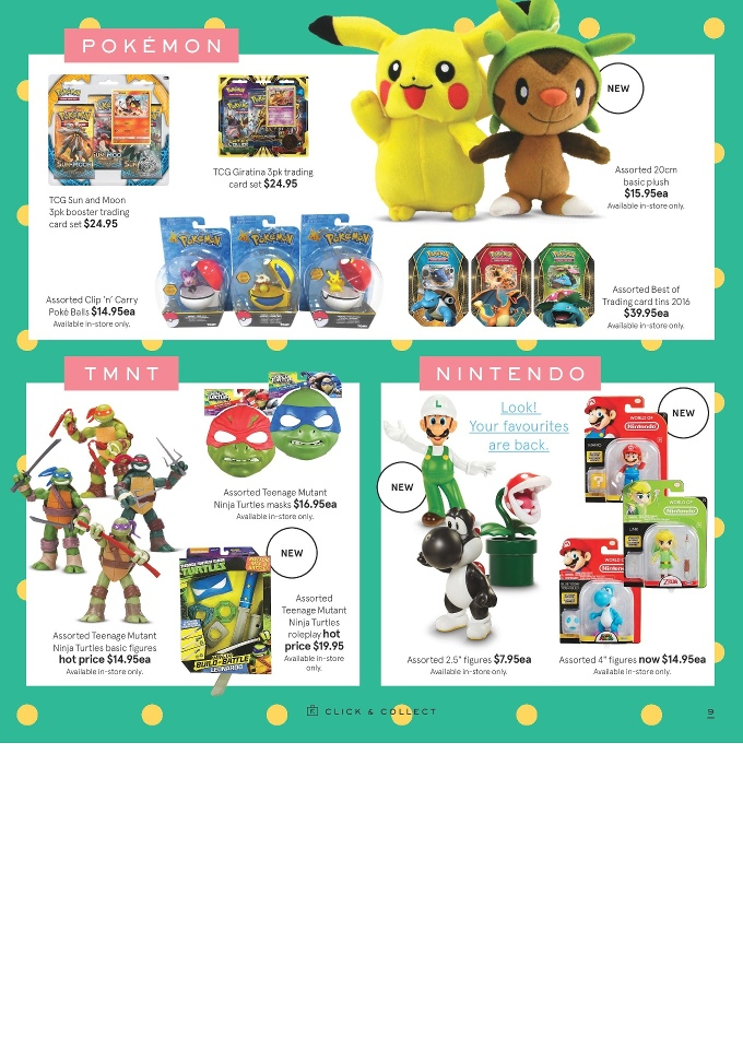 myer catalogue toy sale 4 april 2017