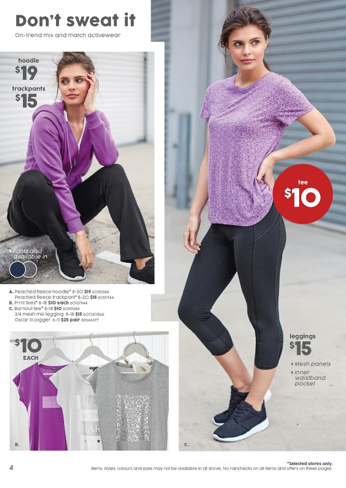 target catalogue 15 jun 2017
