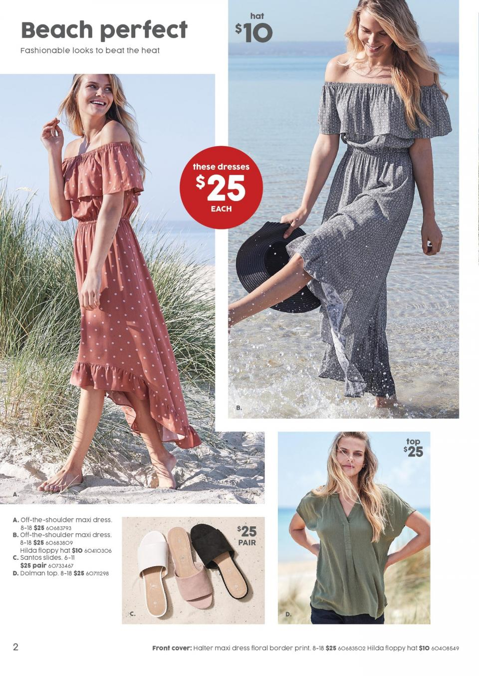 target catalogue 3 january 2018