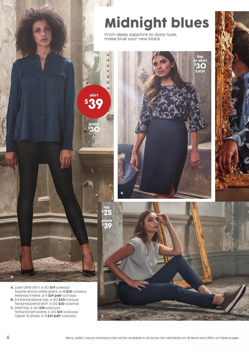 target catalogue 7 february 2018